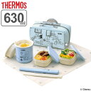 【ポイント最大1倍】つくりたてのおいしさと温かさをそのままに ランチボックス保温弁当箱 ラ...