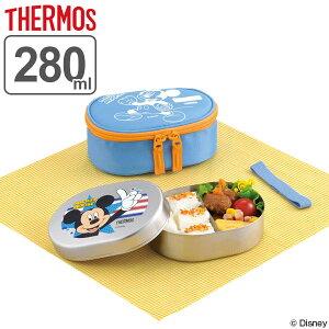 ランチボックス お弁当箱 サーモス(thermos) DBR-283DS ミッキーマウス ( キャラクター 弁当箱 ミッキー )