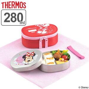 ランチボックス お弁当箱 サーモス(thermos) DBR-283DS ミニーマウス ( キャラクター 弁当箱 ミニー )