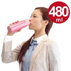 水筒サーモス(thermos)真空断熱ケータイマグ480mlJMZ-480ピンク