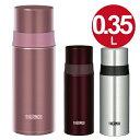 水筒 サーモス(thermos) ステンレススリムボトル 350ml FFM-350 ( ステンレスボトル マグ コップ付 保温 保冷 魔法瓶 すいとう mug bottle )