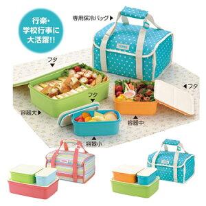 【ポイント最大11倍】サーモスの2段ランチボックス。ファミリーサイズで行楽に最適♪ お弁当箱 ...