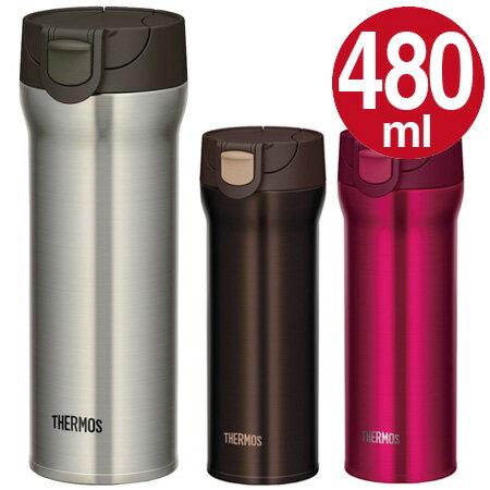 水筒 サーモス thermos 真空断熱タンブラー 480ml JNM-48