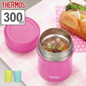 保温弁当箱 スープジャー サーモス(thermos) 真空断熱フードコンテナー 300ml J…