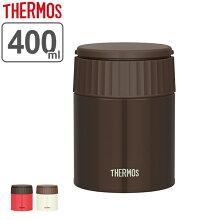 保温弁当箱 スープジャー サーモス thermos 真空断熱フードコンテナー 400ml JBQ-400