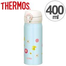 水筒 サーモス thermos 真空断熱ケータイマグ 直飲み 400ml JNL-402 パステルブルー