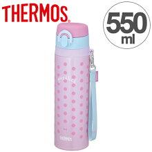 水筒 サーモス thermos 真空断熱ケータイマグ 直飲み 550ml JNT-550 パープルブルー