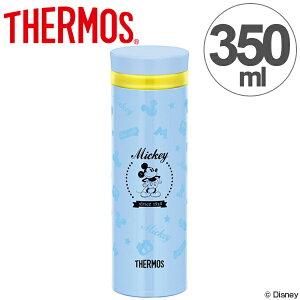 水筒 サーモス thermos 真空断熱ケータイマグ 直飲み 350ml ミッキーマウス ディズニー ( 軽量 スリム ステンレスボトル マグボトル 魔法瓶 ミッキー ステンレス 保温 保冷 ステンレス