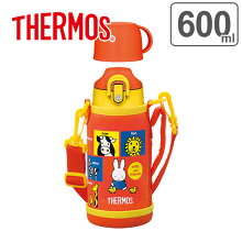 子供用水筒 サーモス(thermos) 真空断熱 2ウェイボトル 直飲み&コップ付 カバー付 600ml ミッフィー FHO-600WFB