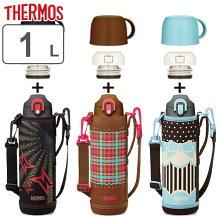 子供用水筒 サーモス(thermos) 真空断熱2ウェイボトル 直飲み&コップ付 カバー付 1L FHO-1000WF