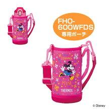 ハンディポーチ(ストラップ付) 水筒 部品 サーモス(thermos) FHO-600WFDS 専用 ミニーマウス
