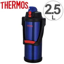 水筒 サーモス(thermos) 真空断熱スポーツジャグ 2.5L FFO-2501