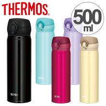 水筒 サーモス thermos 真空断熱ケータイマグ 直飲み 500ml JNL-503