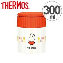 保温弁当箱 スープジャー サーモス thermos 真空断熱スープジャー ミッフィー 300ml JBI-300B