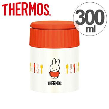 保温弁当箱 スープジャー サーモス thermos 真空断熱スープジャー ミッフィー 300ml JBI-300B ( お弁当箱 保温 保冷 ランチジャー スープポット 弁当箱 miffy )