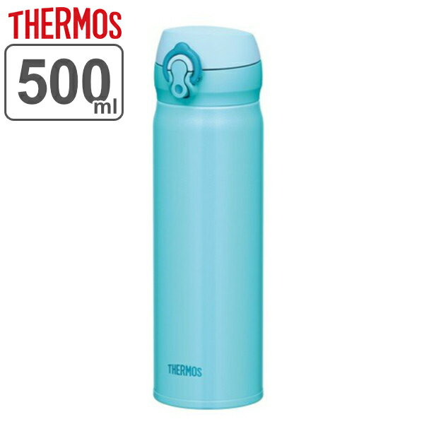 水筒 サーモス thermos 真空断熱マグ 500ml JNL-502