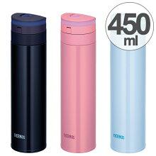 水筒 サーモス(thermos) 真空断熱ケータイマグ 直飲み スリム 450ml JNS-450