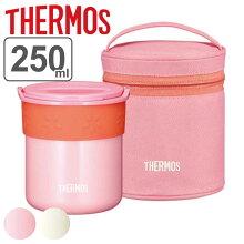 保温弁当箱 ランチジャー サーモス(thermos) 保温ごはんコンテナー 0.6合 JBP-250 専用バッグ付き