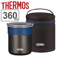 保温弁当箱 ランチジャー サーモス(thermos) 保温ごはんコンテナー 0.8合 JBP-360 専用バッグ付き