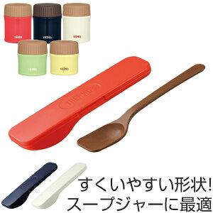 スプーン フードコンテナースプーン プラスチック カトラリー