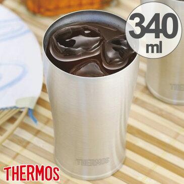 真空断熱タンブラー サーモス(thermos) ステンレスタンブラー 340ml JDE-340 ( コップ マグ ステンレス製 保温 保冷 カップ 真空断熱2重構造 ビアグラス ビアマグ ビアカップ 食洗機対応 )