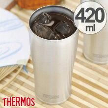 真空断熱タンブラー サーモス(thermos) ステンレスタンブラー 420ml JDE-420
