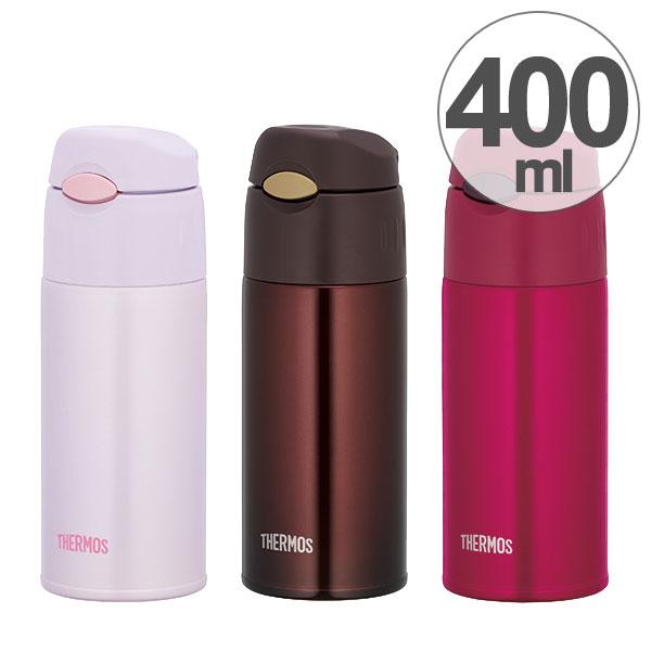 水筒 サーモス 真空断熱ストローボトル 400ml FHL-400