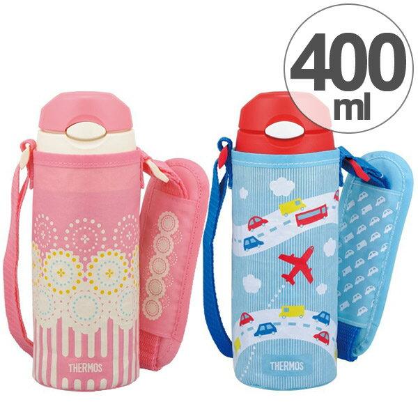 子供用水筒 サーモス 真空断熱ストローボトル ステンレスボトル 400ml FHL-400F