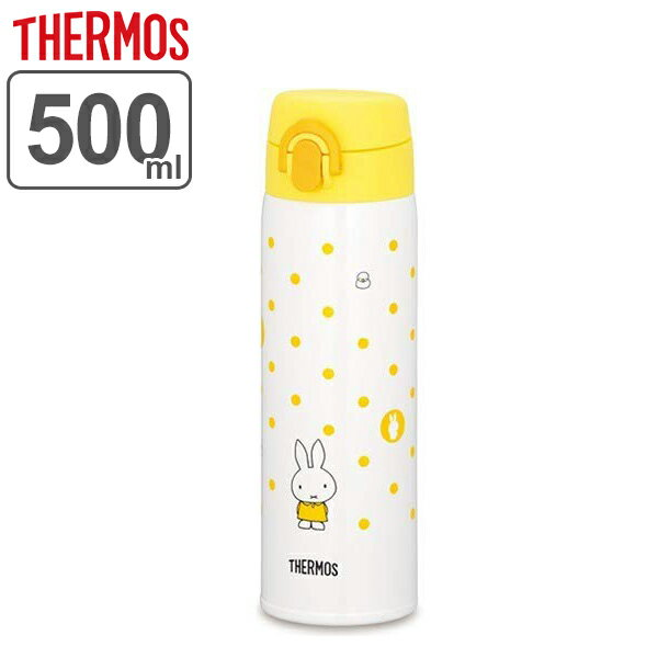 水筒 ステンレスボトル 調乳ポット 保温・保冷 サーモス 500ml ミッフィー JNX-500B