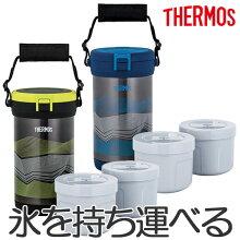 真空断熱アイスコンテナー サーモス(thermos) 魔法びん FHK-2200 丸型 クーラーボックス