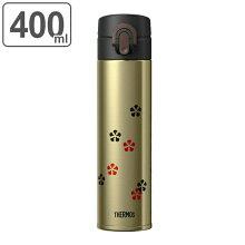 水筒 サーモス thermos 真空断熱ケータイマグ 直飲み 400ml JOA-400 ゴールド