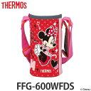 楽天ハンディポーチ 水筒 部品 サーモス(thermos) FFG-600WFDS ミニーマウス ( すいとう パーツ ミニー ディズニー )