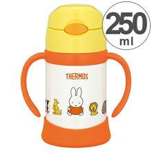 子供用水筒 サーモス(thermos) 真空断熱ベビーストローマグ ミッフィー 250ml FHI-250B