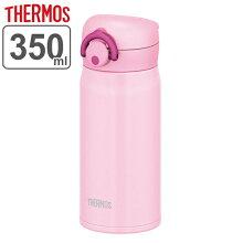 水筒 サーモス thermos 真空断熱ケータイマグ 直飲み 350ml JNR-350
