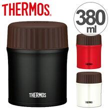 保温弁当箱 スープジャー サーモス thermos 真空断熱スープジャー 380ml JBI-383