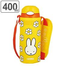 子供用水筒 サーモス 真空断熱ストローボトル ミッフィー ステンレスボトル 400ml FHL-401FB