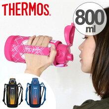 水筒 サーモス(thermos) 真空断熱スポーツボトル FFZ-802F 800ml