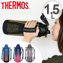 水筒 サーモス(thermos) 真空断熱スポーツボトル FFZ-1502F 1.5L
