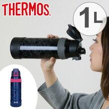 水筒 サーモス(thermos) 真空断熱スポーツボトル FHQ-1001 1L