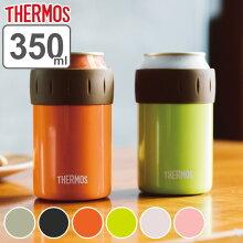 缶ホルダー サーモス thermos 保冷 350ml用 JCB-352 ステンレス製