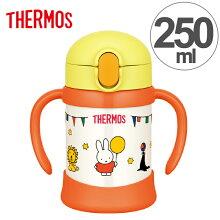 子供用水筒 サーモス thermos 真空断熱ベビーストローマグ ミッフィー 250ml FHV-250B ステンレス製