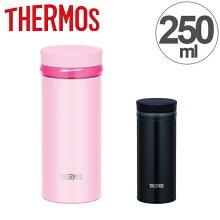 水筒 サーモス thermos 真空断熱ケータイマグ 直飲み 250ml JNO-252