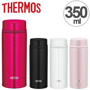 水筒 サーモス thermos 真空断熱ケータイマグ 直飲み 350ml JNW-350 ( 軽量 ステンレスボトル マグ 魔法瓶 保温 保冷 マグボトル ステンレス製 ステンレス すいとう マイボトル スリムボトル スリ
