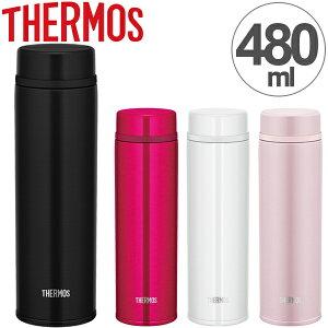 水筒 サーモス thermos 真空断熱ケータイマグ 直飲み 480ml JNW-480 ( 軽量 ステンレスボトル マグ 魔法瓶 保温 保冷 マグボトル ステンレス製 ステンレス すいとう マイボトル スリムボトル スリム スリムマグボトル )
