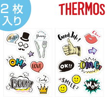 シール サーモス thermos カスタマイズシール オリジナルボトル Customize Seal