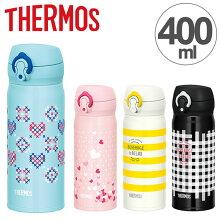 マグボトル 水筒 サーモス thermos 真空断熱ケータイマグ 400ml JNL-403