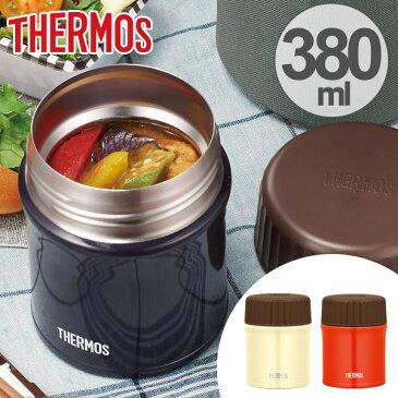 保温弁当箱 スープジャー サーモス thermos 真空断熱フードコンテナー 380ml JBU-380 ( お弁当箱 保温 保冷 弁当箱 ランチボックス ランチポット スープポット スープマグ スープ容器 スープボトル フードマグ フードポット )