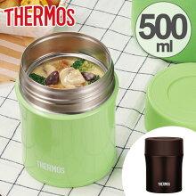 保温弁当箱 スープジャー サーモス thermos 真空断熱フードコンテナー 500ml JBM-502