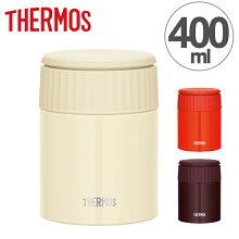 保温弁当箱 スープジャー サーモス thermos 真空断熱フードコンテナー 400ml JBQ-401