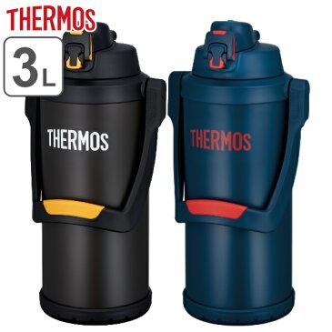 水筒 ジャグ 3L サーモス THERMOS 真空断熱スポーツジャグ FFV-3001 ( 送料無料 大容量 スポーツドリンク対応 保冷専用 真空断熱 直飲み スポーツボトル ワンタッチ 直のみ 2000ml 2リットル ステンレスボトル )
